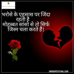 Good Morning Love Images In Hindi